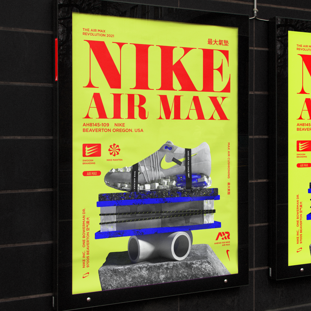 NIKE_AIRMAX_PROCESS_001_AIR_MAX___NIKE____PROGRESS_2021-06-17_22.48.59