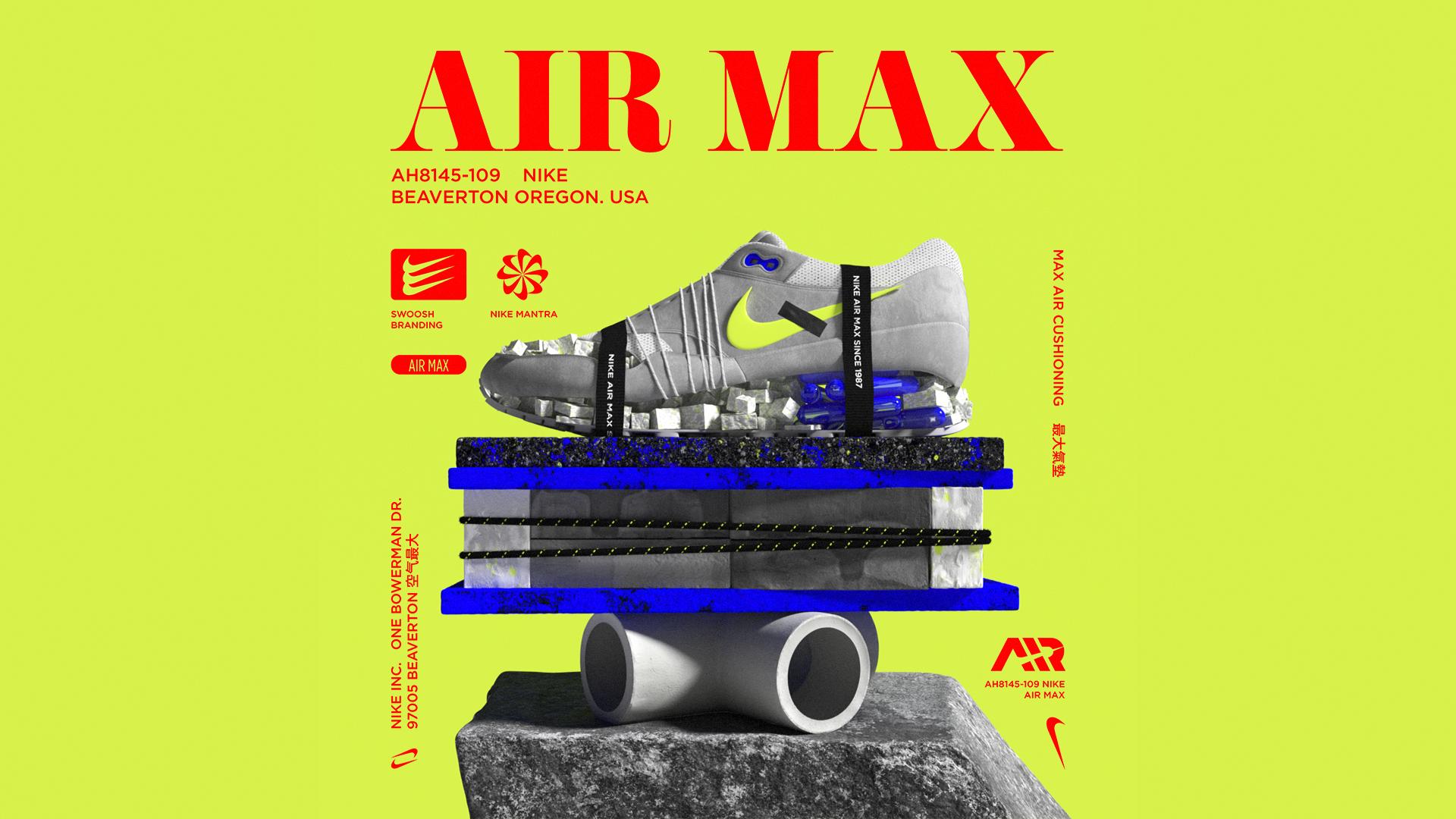 Nike / Air Max____Process_001
