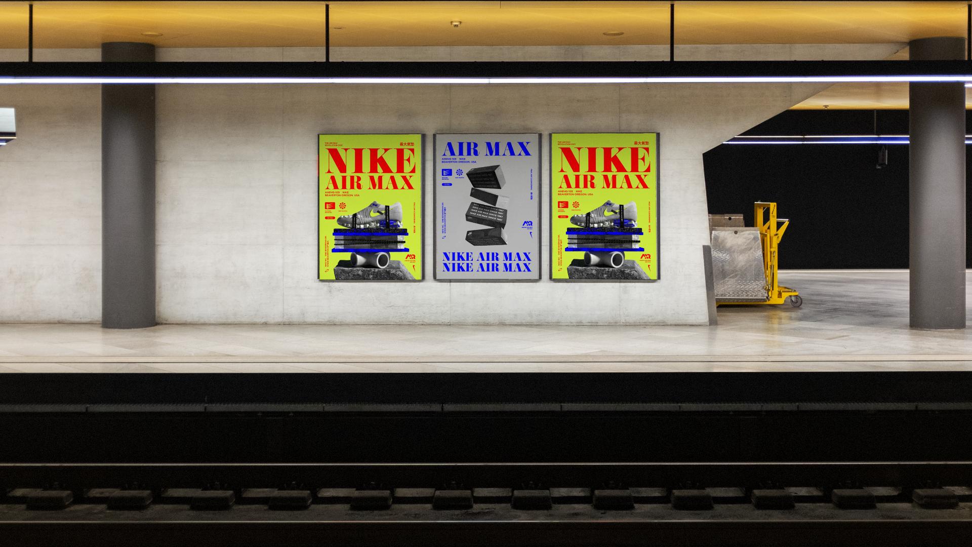 NIKE_AIRMAX_PROCESS_MockupMaison_PO_B02_2021-06-17_22.54.58